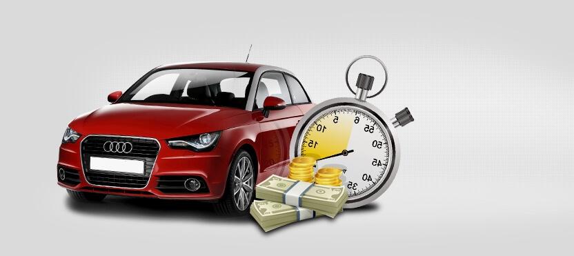 компании по выкупу автомобилей